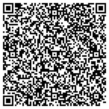 QR-код с контактной информацией организации Бытовая техника, Компания