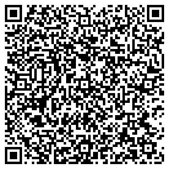 QR-код с контактной информацией организации Бассейн Сервис, ООО