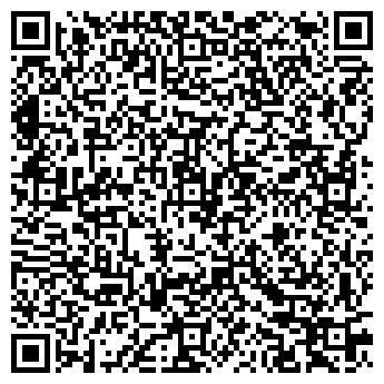 QR-код с контактной информацией организации Santehall, ФОП