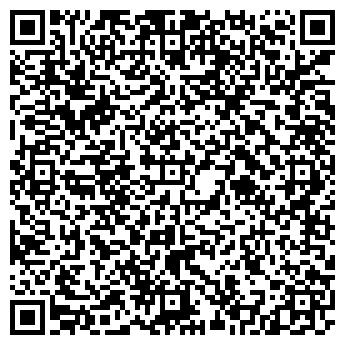 QR-код с контактной информацией организации Строим дом, ЧП