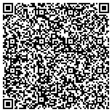 QR-код с контактной информацией организации Сервисный центр Холодильник, ЧП