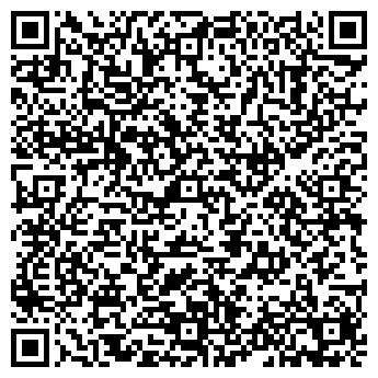 QR-код с контактной информацией организации Фонтанеро, ООО
