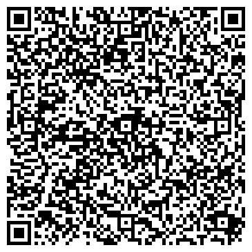 QR-код с контактной информацией организации Торговый Дом ФАВОРИТ, ООО