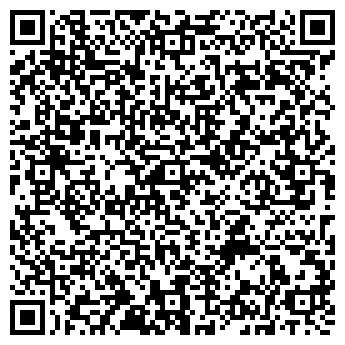 QR-код с контактной информацией организации Нью Винд, ООО