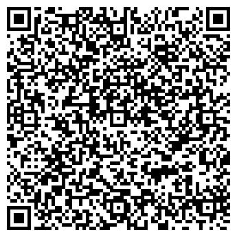 QR-код с контактной информацией организации ВРозетку, ООО