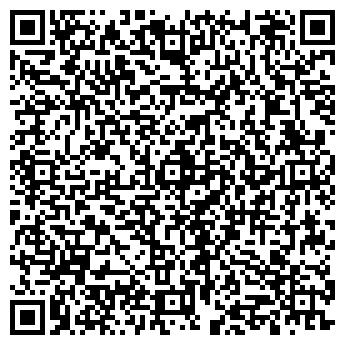 QR-код с контактной информацией организации Онвекс, ООО