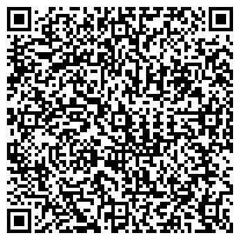 QR-код с контактной информацией организации Растан ОГНВФ, ООО