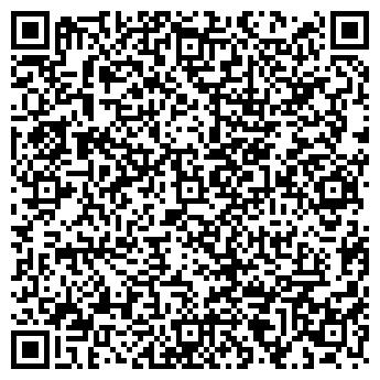 QR-код с контактной информацией организации Т.С.К., ООО