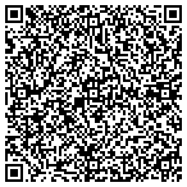 QR-код с контактной информацией организации МЛ Сервис, ЧП