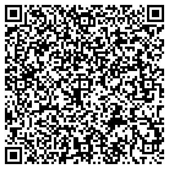 QR-код с контактной информацией организации А-климат, ООО