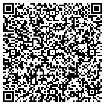 QR-код с контактной информацией организации Аксон БК, ООО