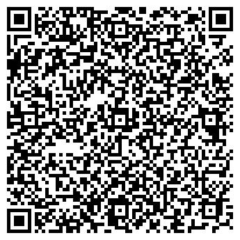 QR-код с контактной информацией организации Кондиционер, ОАО