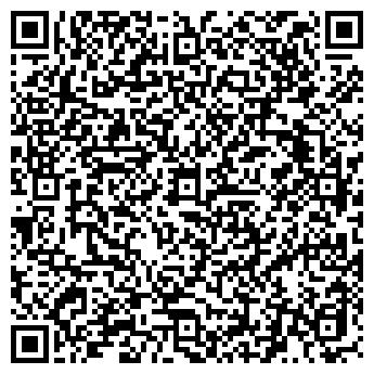 QR-код с контактной информацией организации Техком-сервис, ООО