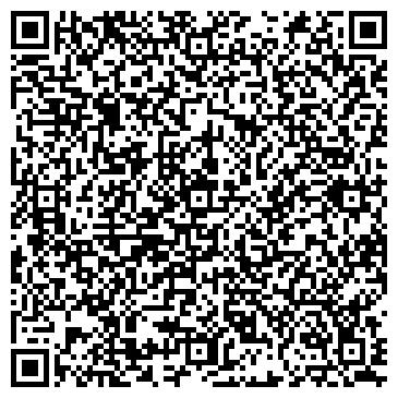 QR-код с контактной информацией организации Ремонтная Служба Украины, ООО