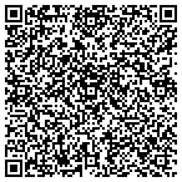 QR-код с контактной информацией организации Тэра-Д, ООО