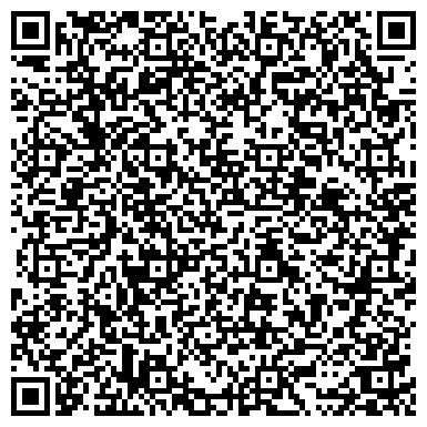 QR-код с контактной информацией организации Водтехсервис Научно-производственная компания, ООО