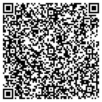 QR-код с контактной информацией организации ДЕТСКИЙ САД № 705