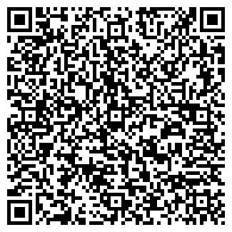 QR-код с контактной информацией организации ИП Холод- мастер