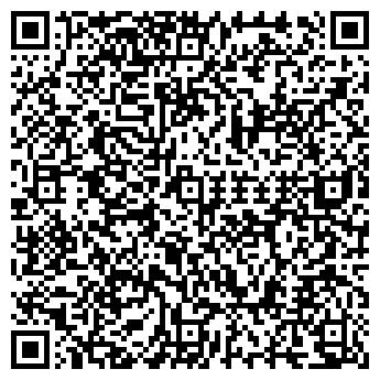 QR-код с контактной информацией организации Погода в доме, ЧП
