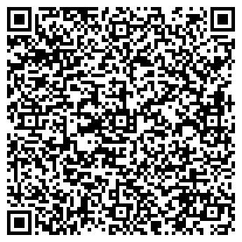 QR-код с контактной информацией организации Климат Буд, ООО