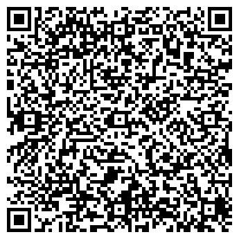 QR-код с контактной информацией организации Климат-фм, ООО