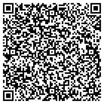 QR-код с контактной информацией организации Климат-сервис, ЧП