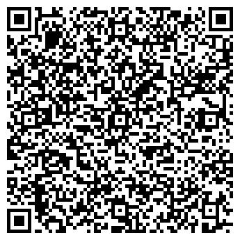 QR-код с контактной информацией организации Pers, ООО