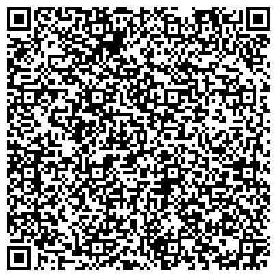 QR-код с контактной информацией организации Ассоциация A Cappella, ООО