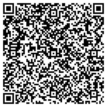 QR-код с контактной информацией организации Фантазия огня, ЧП