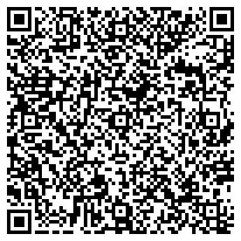 QR-код с контактной информацией организации Грисбо, ЧП