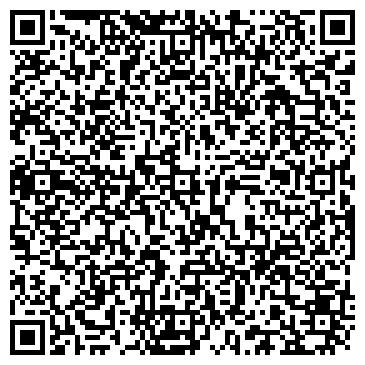 QR-код с контактной информацией организации Ита Тех Сервис, ООО