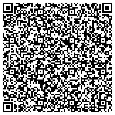 QR-код с контактной информацией организации Агромаш,Бершадское районное предприятие, ОАО