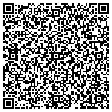QR-код с контактной информацией организации Монада, ООО