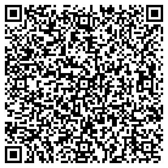 QR-код с контактной информацией организации Климатстар, ООО