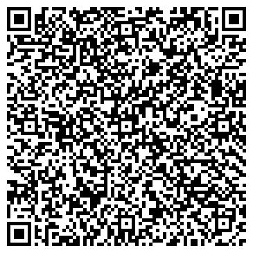 QR-код с контактной информацией организации Сантехмонтаж-539, ООО