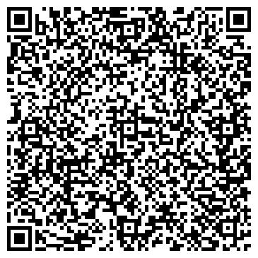 QR-код с контактной информацией организации Конвента, ООО