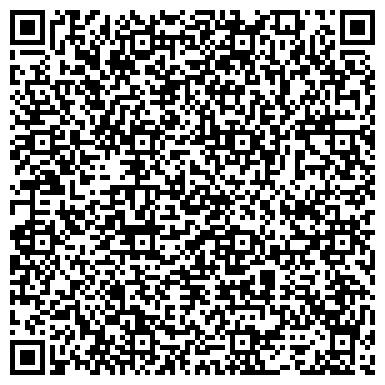 QR-код с контактной информацией организации Компания Биопром Харьков, ООО
