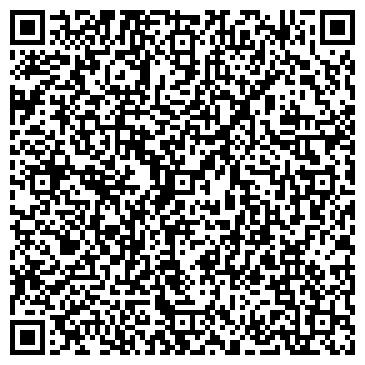 QR-код с контактной информацией организации Фаэтон, ООО
