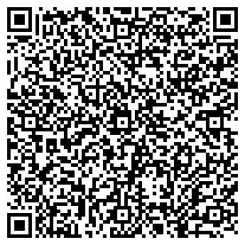 QR-код с контактной информацией организации Вентиляция-Эксклюзив, ЧП