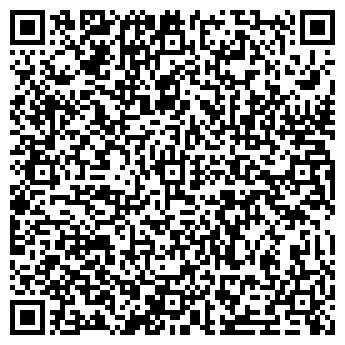 QR-код с контактной информацией организации Люкс-Климат, ЧП