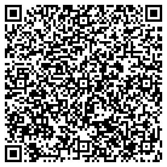 QR-код с контактной информацией организации Стимул, ПП