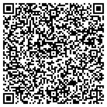 QR-код с контактной информацией организации Дельфин, ООО