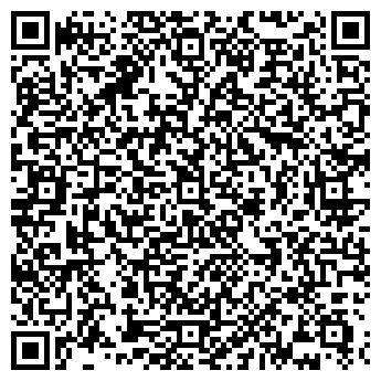QR-код с контактной информацией организации Холодный дом, ЧП