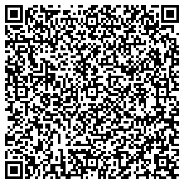 QR-код с контактной информацией организации ДИС Инжиниринг, ООО