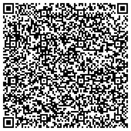 QR-код с контактной информацией организации Сахара-Днепропетровск, ООО (филиал Сахара-Дон)
