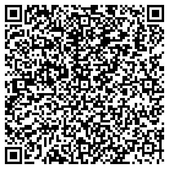 QR-код с контактной информацией организации Умный климат, ООО