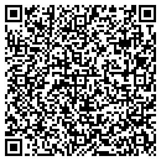 QR-код с контактной информацией организации Буд Сити, ООО