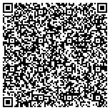 QR-код с контактной информацией организации Дорожно-Строительная Компания, ООО