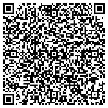 QR-код с контактной информацией организации Климат, ЧП