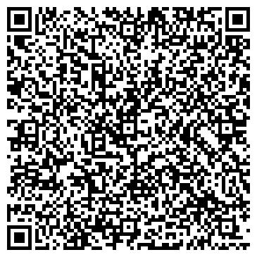 QR-код с контактной информацией организации Акади, ООО